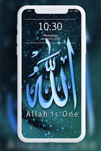 Allah Wallpaper 1.0 screenshots 4