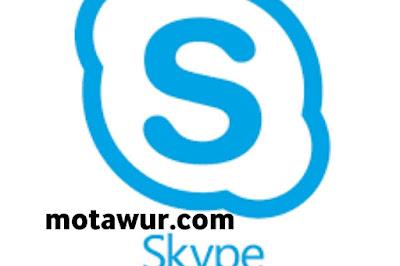 Skype for business - أفضل تطبيقات الايفون 2021