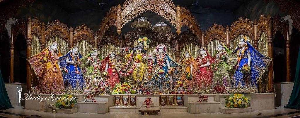 ISKCON Mayapur Deity Darshan 18 Jan 2017 (13)