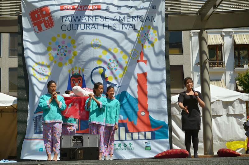 2013-05-11 Taiwanese American Cultural Festival - DSC_0045.JPG
