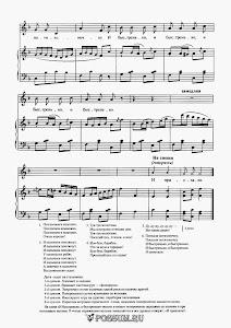 """Песня """"Разминка"""". Музыка и слова Е. Макшанчевой: ноты"""