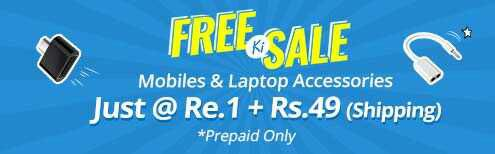 ShopClues Free Ki Sale - Buy Mobile & Laptop Accessories at Just Rs.1 + Rs.49 Shipping Charge