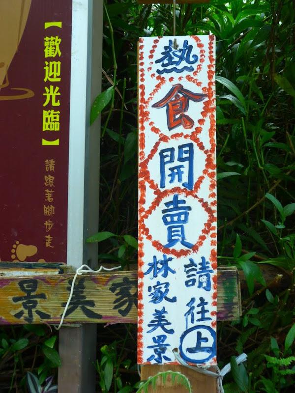 Taipei. Promenade de santé au départ de la station de métro DAHU       06/13 - P1330347.JPG
