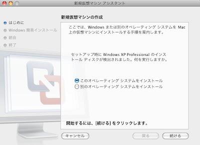WindowsXPの起動ディスクを挿入