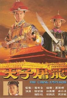 Thiên Tử Đồ Long - The Ching Emperor - 1994