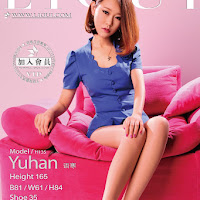 LiGui 2014.01.11 网络丽人 Model 语寒 [53P] cover.jpg