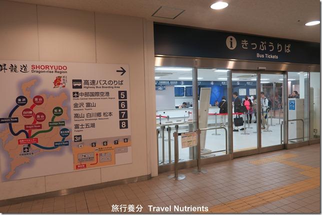 昇龍道高速巴士周遊券 (2)