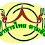 อาหารไทยตามสั่ง
