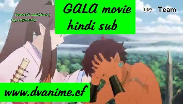 Gala Short Movie Hindi Subbed