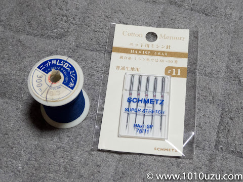 ニット用ミシン糸とニット用ミシン針