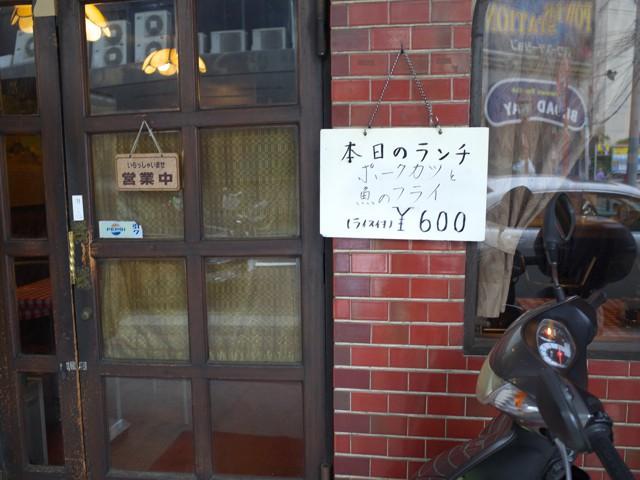 店頭の本日のランチの案内と店内への扉