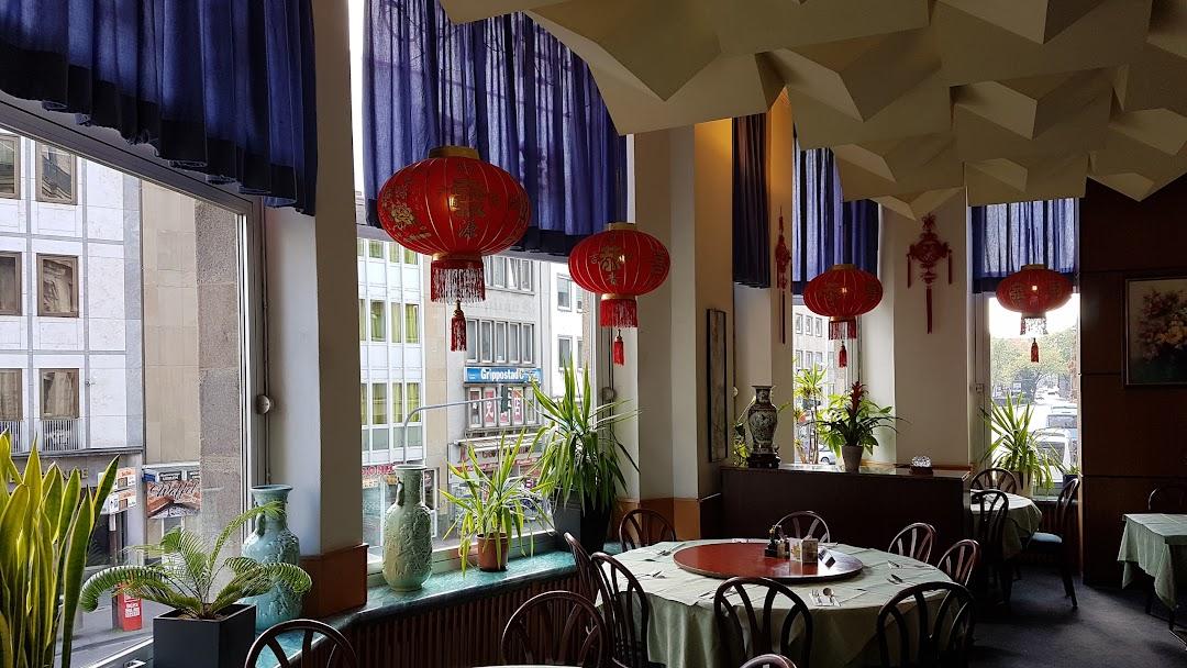 Restaurant Peking Am Dom Restaurant In Altstadt Nord