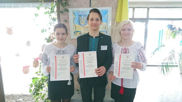 Вітаємо команду Донеччини з блискучою перемогою в IV етапі Всеукраїнської учнівської олімпіади з екології!