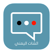 Yemen Chat