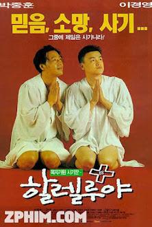 Trời Cho Hoành Tài - Hallelujah (1997) Poster