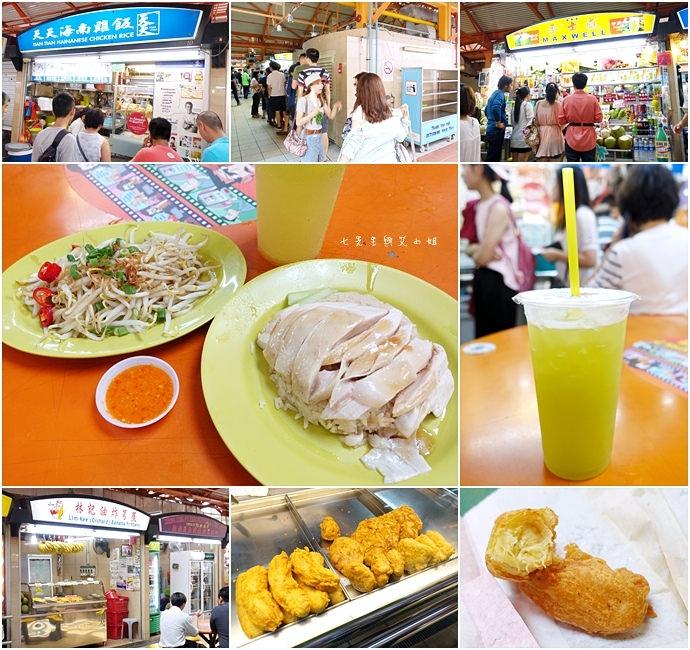 22 新加坡四天三夜自由行 美食美景購物