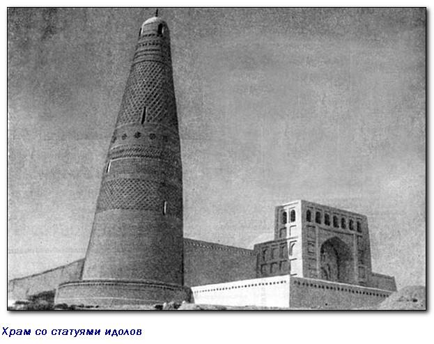 Сокровища и рукописи затерявшегося в пустыне Гоби города Хара-Хото.