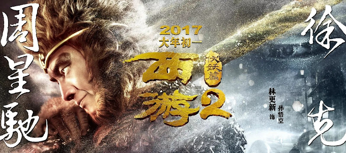 Download Journey to the West: The Demons Strike Back (2017) Dual Audio {Hindi-Chinese} || 720p [1.2GB]