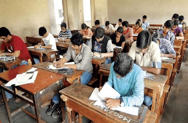 Bihar Board Exam 2021: मैट्रिक और इंटर परीक्षा की तारीखों में होगा बदलाव? Admit Card जारी होने के बाद छात्रों की मांग