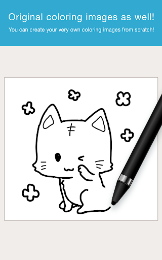 MediBang Colors coloring book 1.0.4 screenshots 4