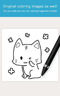 MediBang Colors coloring book- screenshot thumbnail