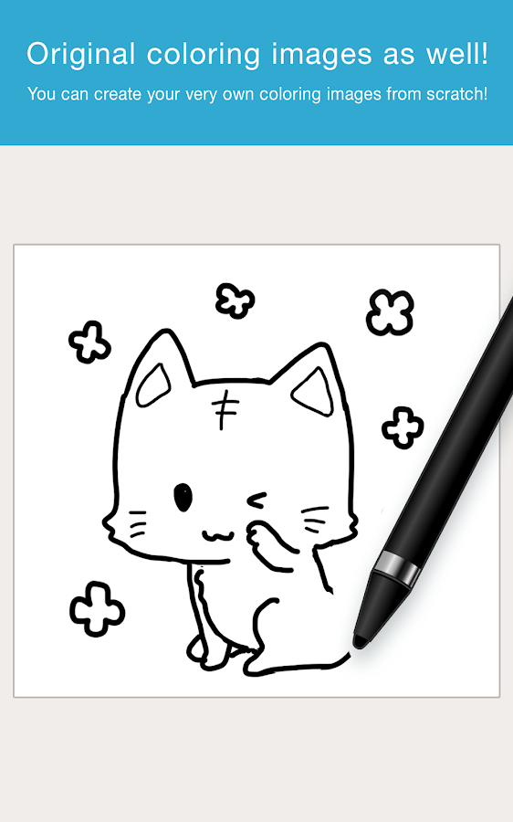 MediBang Colors coloring book- screenshot