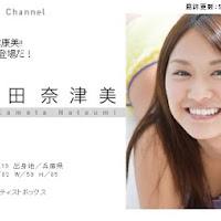 [BOMB.tv] 2009.06 Natsuko Kamata 鎌田奈津美 index1.jpg