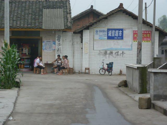CHINE.SICHUAN.RETOUR A LESHAN - 1sichuan%2B1219.JPG