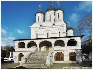 Музей-заповедник А. С. Пушкина