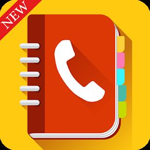 استرجاع ارقام الهاتف المحدوفة - náhled