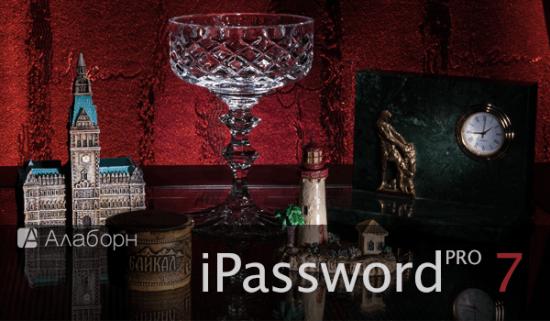 Alaborn iPassword PRO 7.1.4