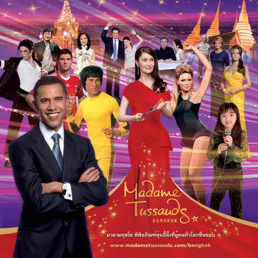 THAILAND Travel Blog: Madame Tussauds Wax Museum, Bangkok
