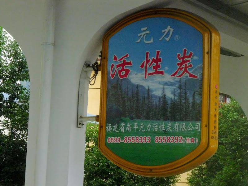 Arrivée à Wuhi shan