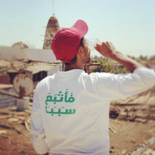 Abdelrahman Khames picture