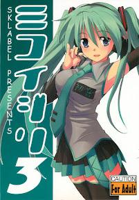 Miko Ijiri 3