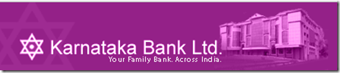 Karnataka Bank Clerk Recruitment 2016