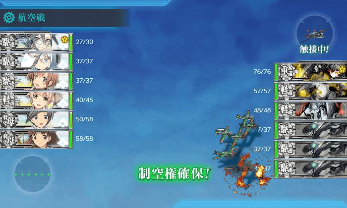 艦これ_2期_4-3_004.png