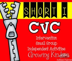 CVC intervention short i
