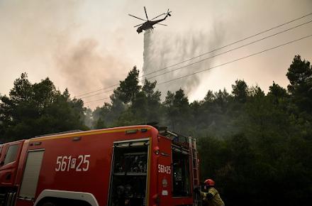 Πολύ υψηλός κίνδυνος πυρκαγιάς αύριο σε 5 περιφέρειες σύμφωνα με την Γενική Γραμματεία Πολιτικής Προστασίας