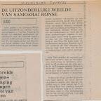 1976 - Krantenknipsels 58.jpg