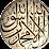 guammaz riad's profile photo