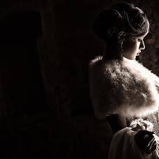 Wedding photographer Antonio Fatano (looteck). Photo of 14.06.2016