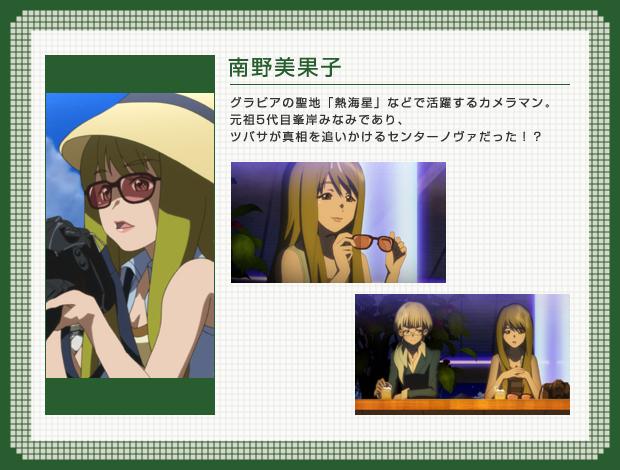 파일:external/akb0048.jp/mikako.jpg