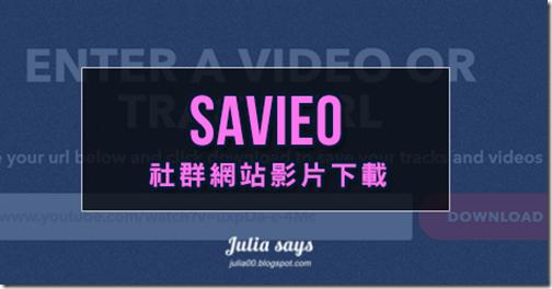 savieo01