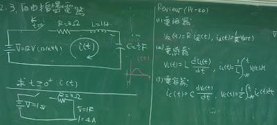 2-3解自由振盪電路