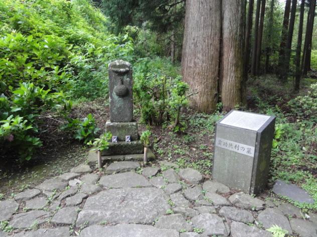雲助徳利の墓  東海道五十三次