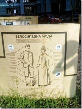 Пішохідні квести у Києві