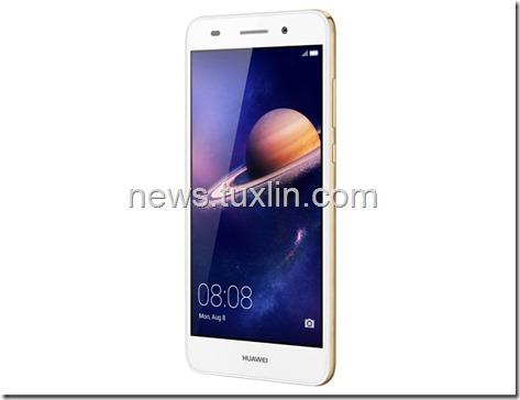Harga Spesifikasi Huawei Honor Y6 II