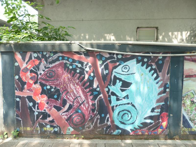 Taipei. Modélisme davions et Street art - P1250773.JPG