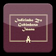 Indirimbo zo Guhimbaza Imana